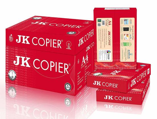 JK Copier 75 GSM A4 500 Sheets